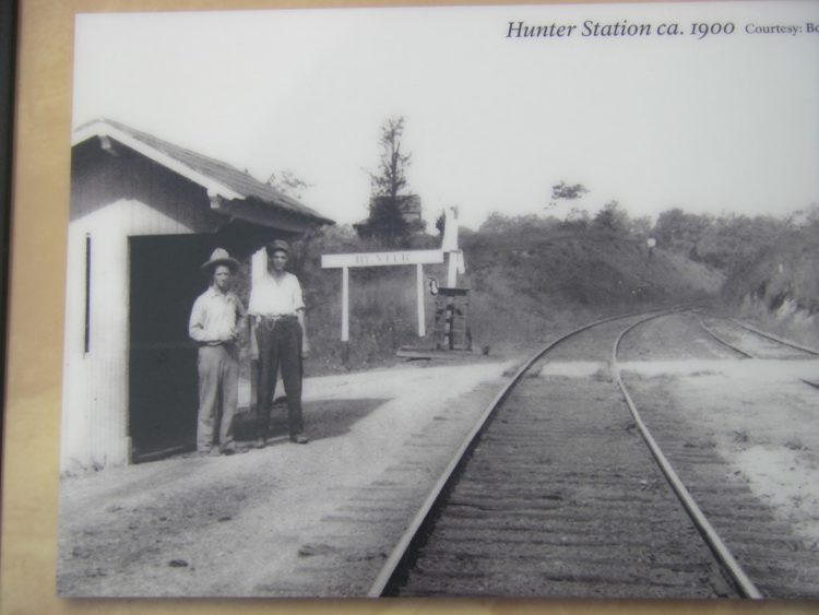 Hunter Mill Station in Reston VA