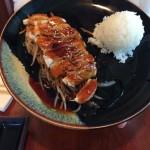 Ariake Reston teriyaki chicken