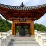 Korean Bell, Meadowlark Gardens Virginia