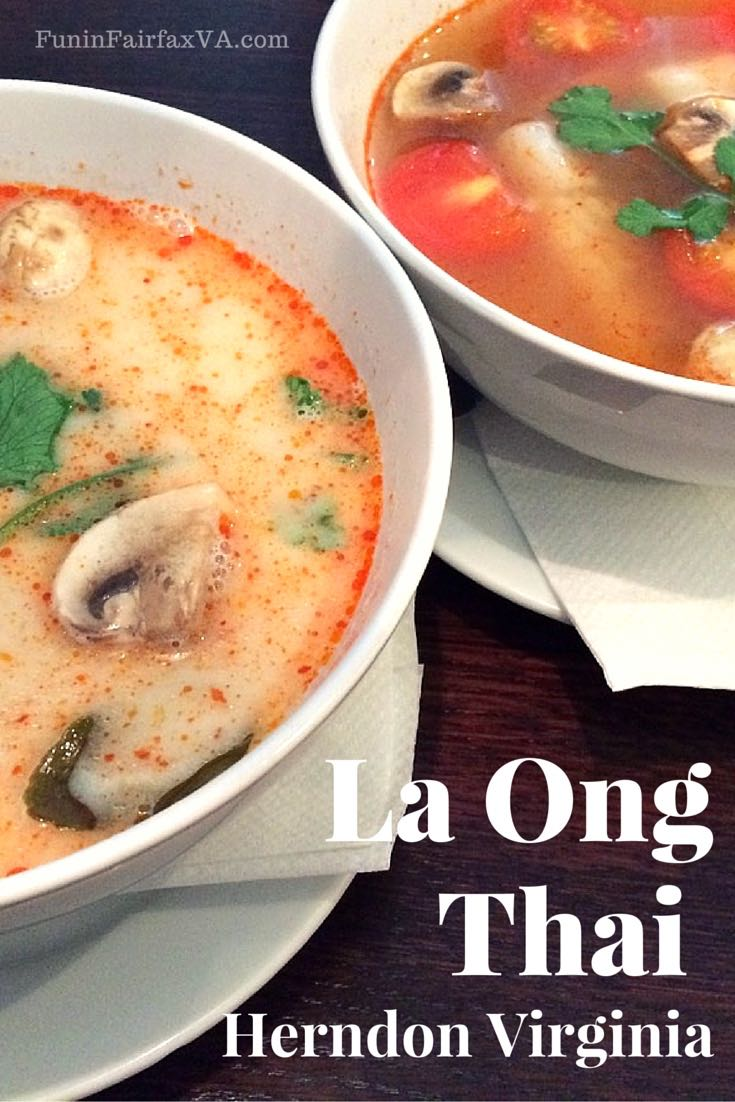 La Ong Thai, in the Fox Mill center of Herndon, Virginia, offers tasty curries, soups, and gluten free options in an attractive, relaxed setting.