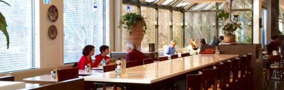Cafesano Interior