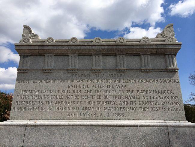 Arlington Cemetery, Bull Run  casualty Civil War gravesite