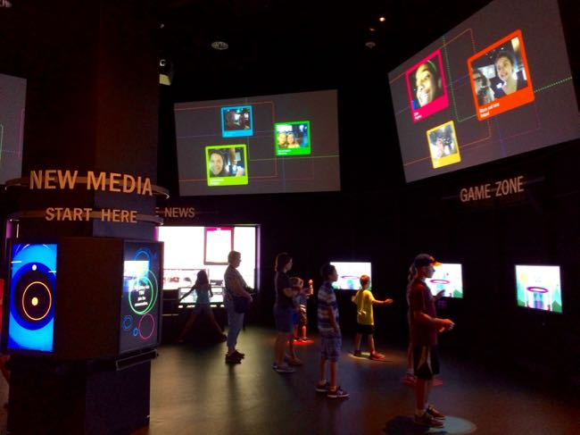 New Media Gallery Newseum