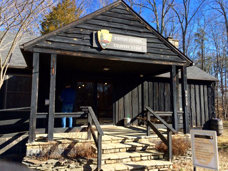 Prince William Forest Visitor Center