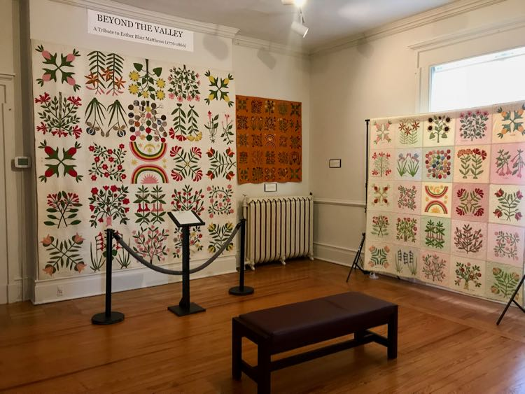 Virginia Quilt Museum in downtown Harrisonburg VA