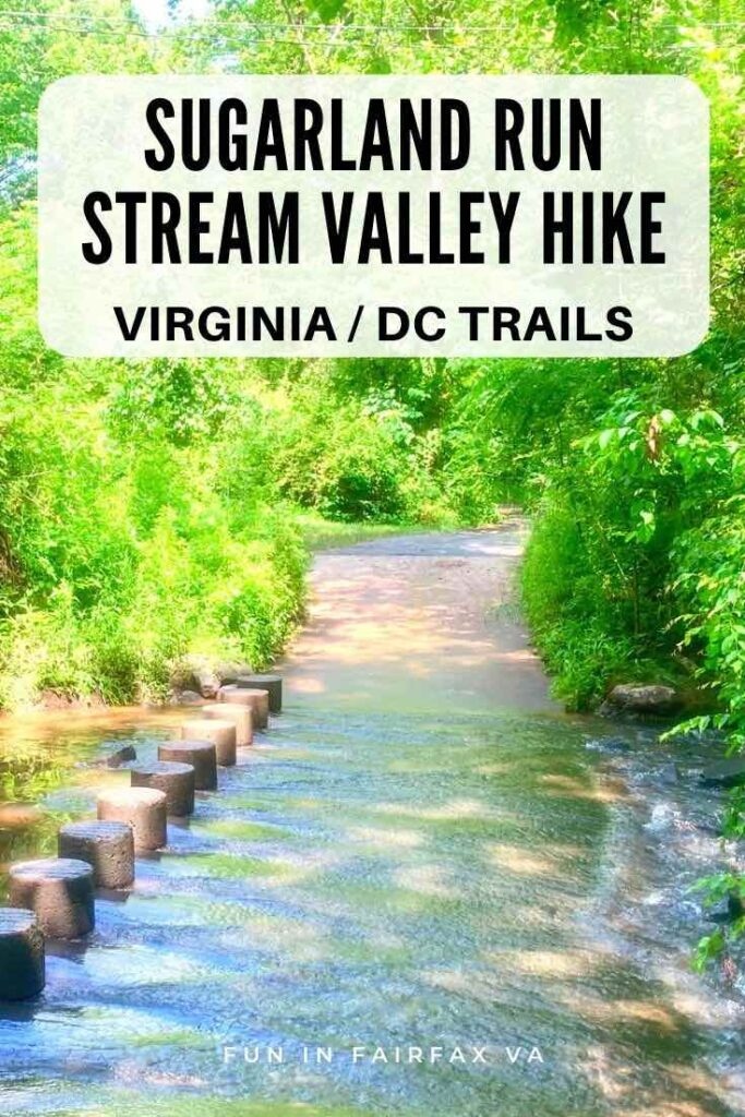 Enjoy an easy, shady Sugarland Run hike or bike outing on a paved stream-side trail in Reston and Herndon Virginia perfect for families.