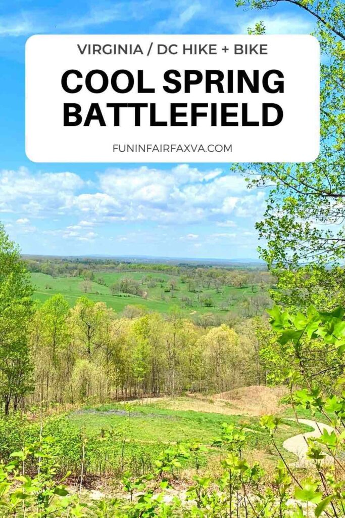 Take a Cool Spring Battlefield hike or bike ride by the Shenandoah River to beautiful views, interesting history, and a pretty waterfall. #Virginia #hike